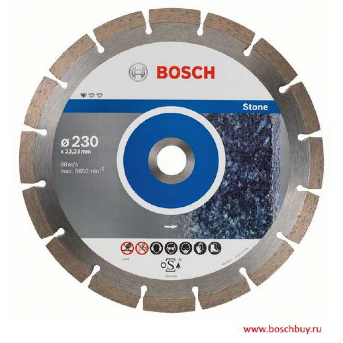 Bosch 230 mm