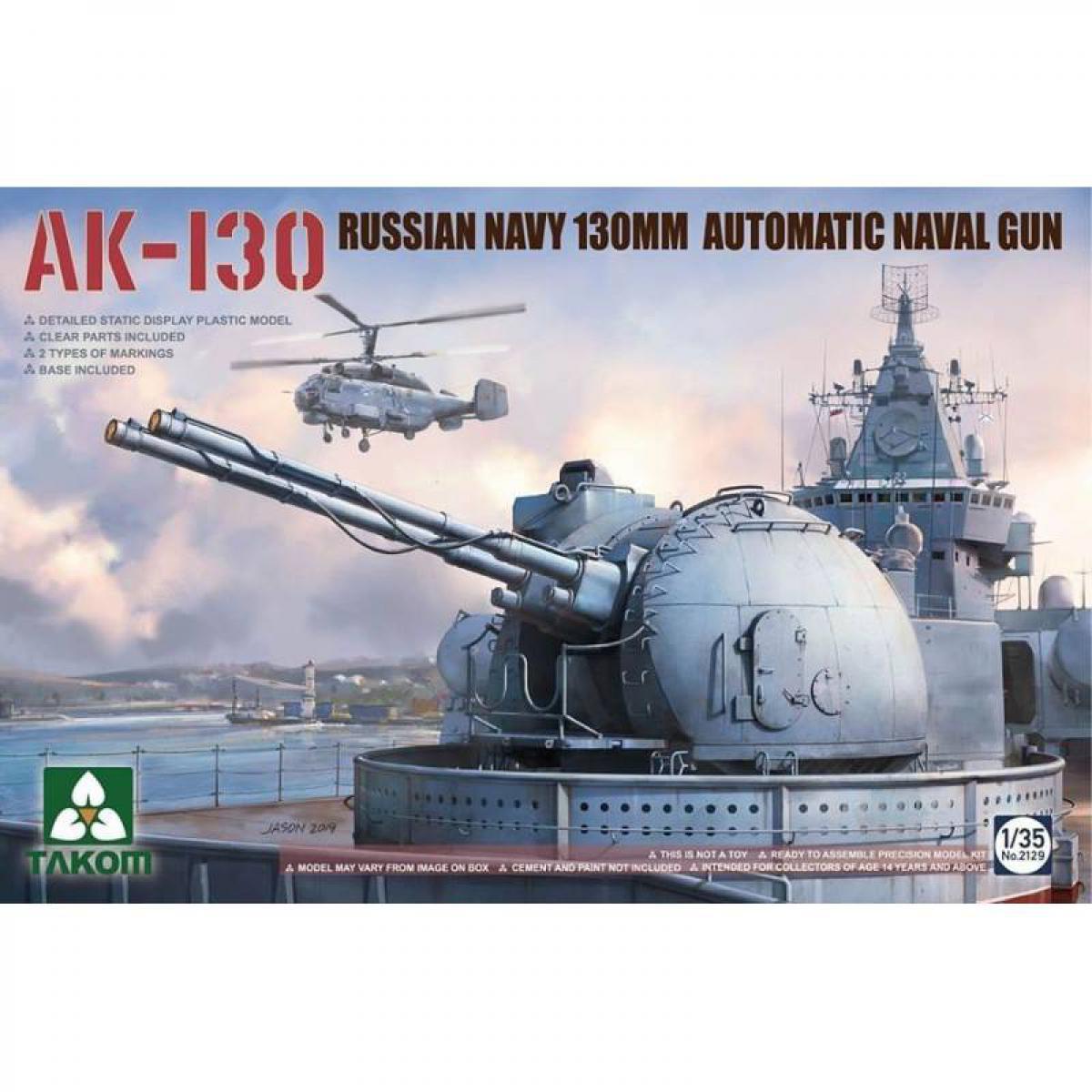 Takom Maquette Lance Missile Ak-130 Russian Navy 130mm Automatic Naval Gun