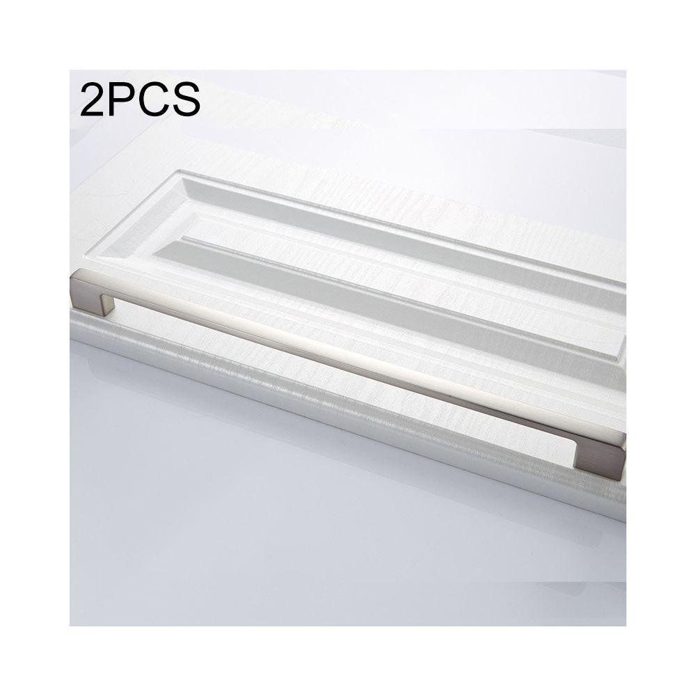 Wewoo Poignée d'armoire 2 PCS 6613-320 de porte simple tiroir en alliage de zinc brossé
