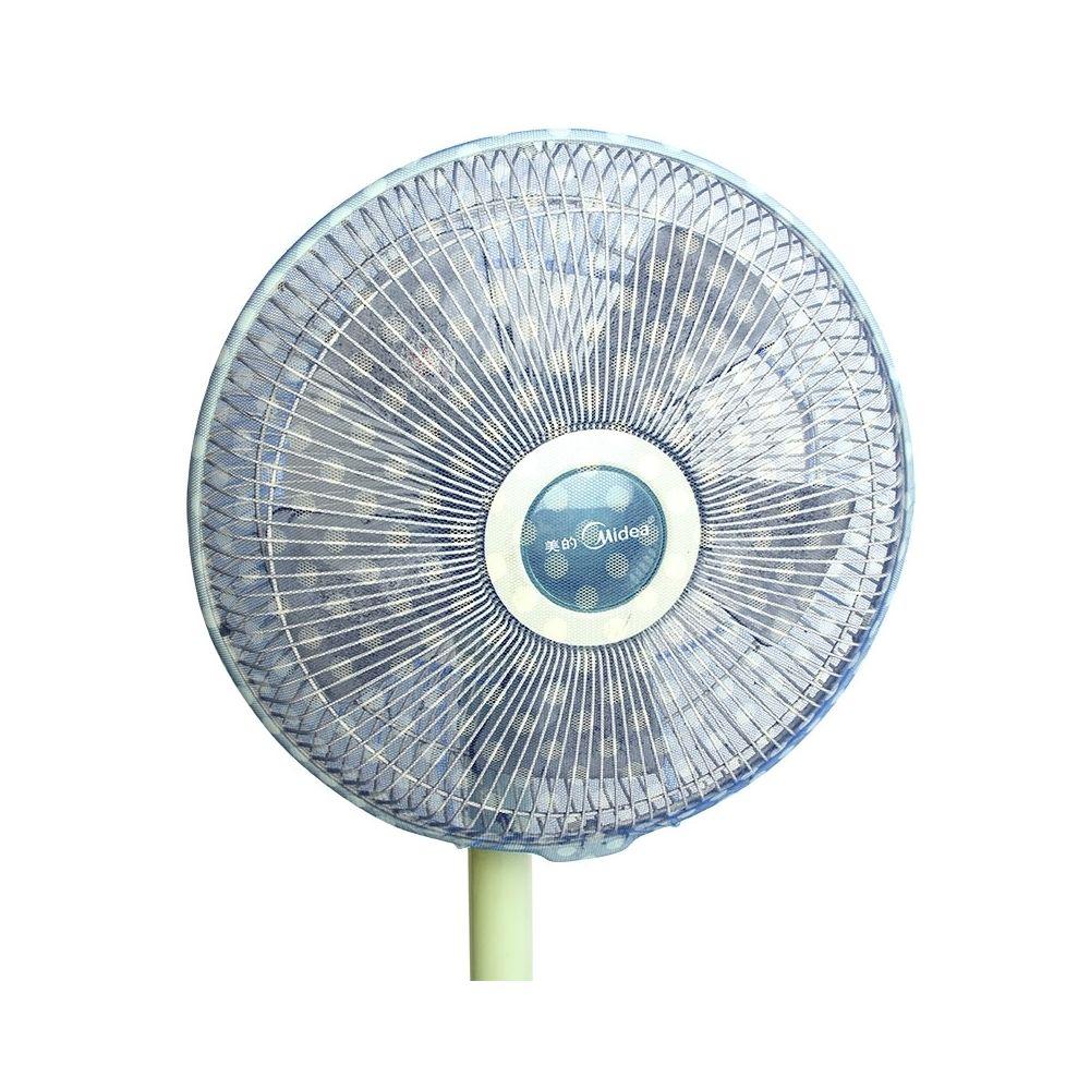 Wewoo Gadgets de cuisine Filet de ventilateur électrique de modèle universel de point de 12-16 pouces, diamètre de déplier: 40