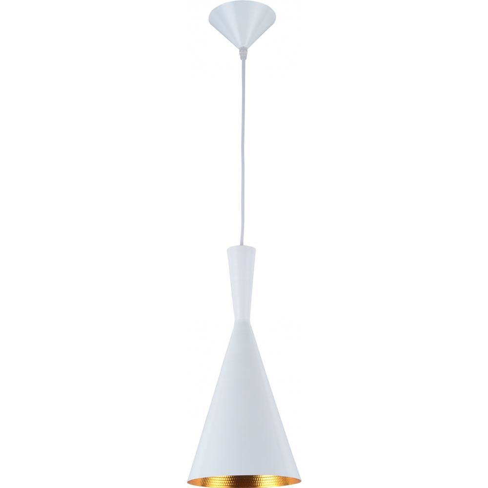 Privatefloor Lampe beat shade tall Tom dixon style aluminium