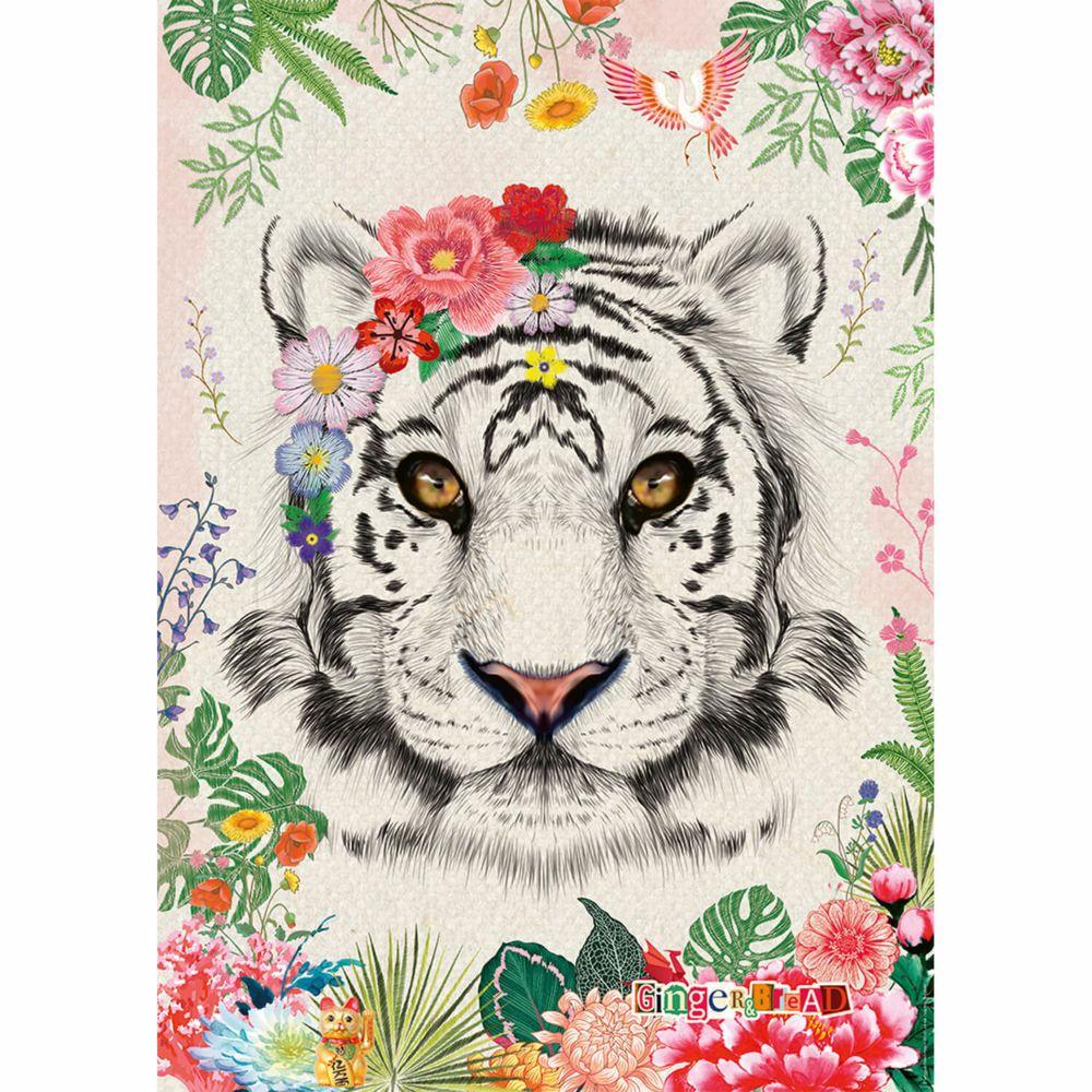 Nathan Puzzle 1000 pièces : Tigre oriental