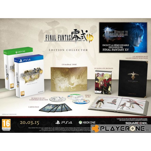 Jeux PS4 Sony Final Fantasy Type Zero - COLLECTOR Edition