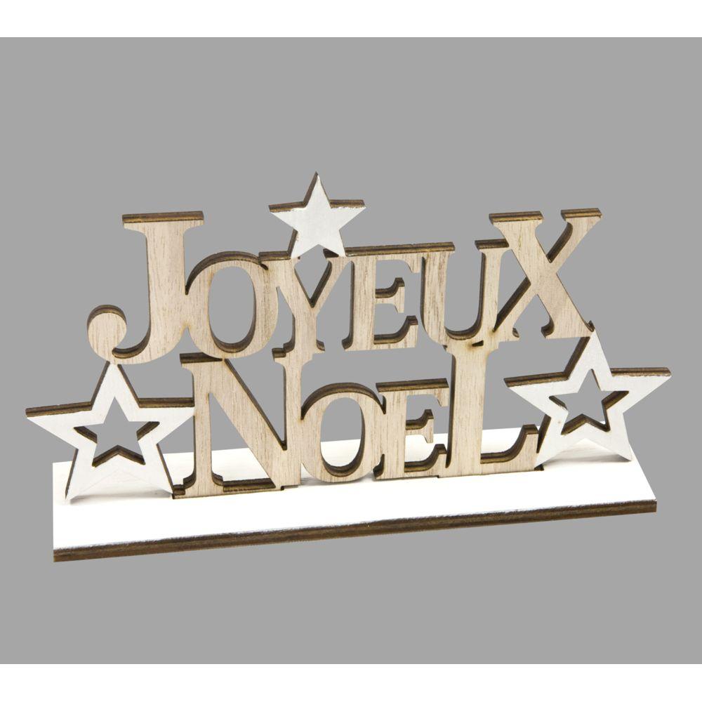 Visiodirect Lot de 10 Centres de table Joyeux Noël sur socle en bois - 10 x 17,5 cm