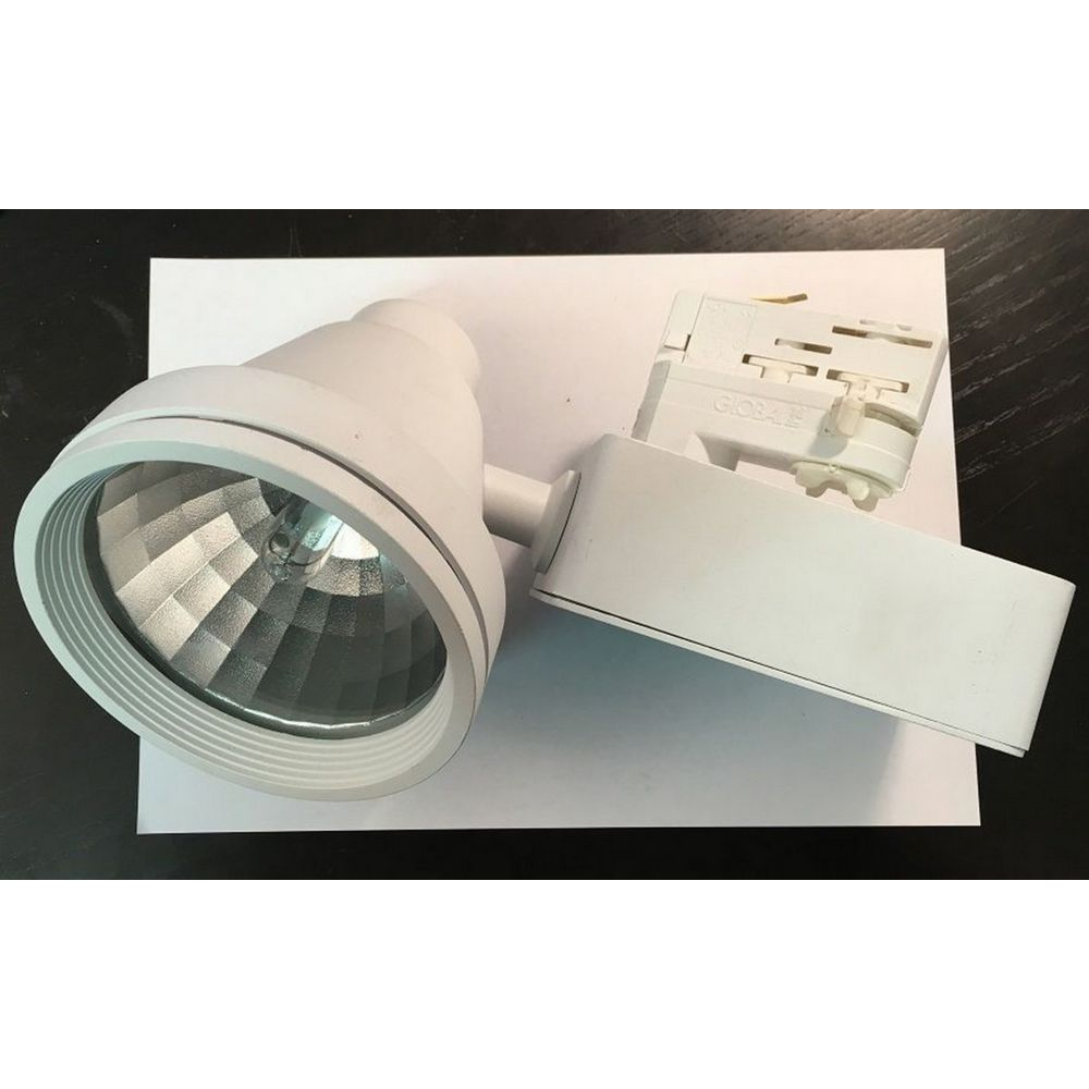 Spot Spot pour rail Noa Alumnium - Ampoule iodure - Blanc