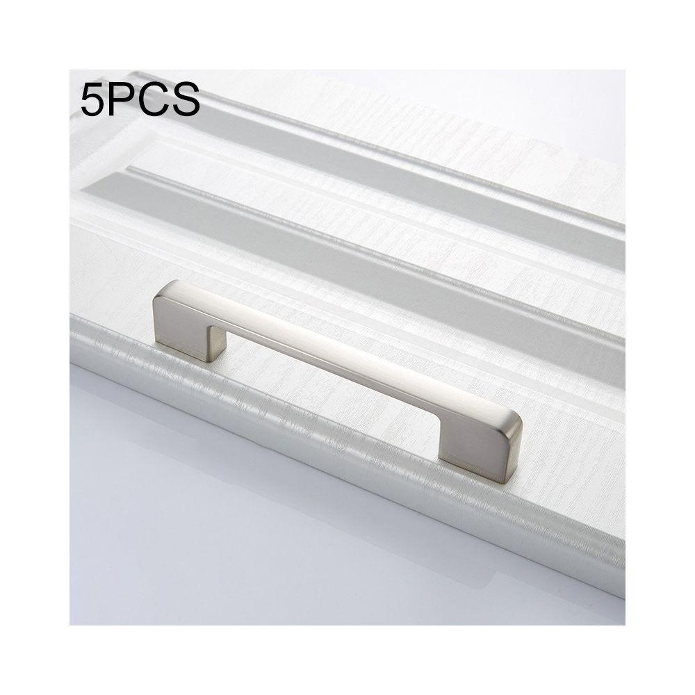 Wewoo Poignée d'armoire 5 PCS 6613-128 de porte simple tiroir en alliage de zinc brossé
