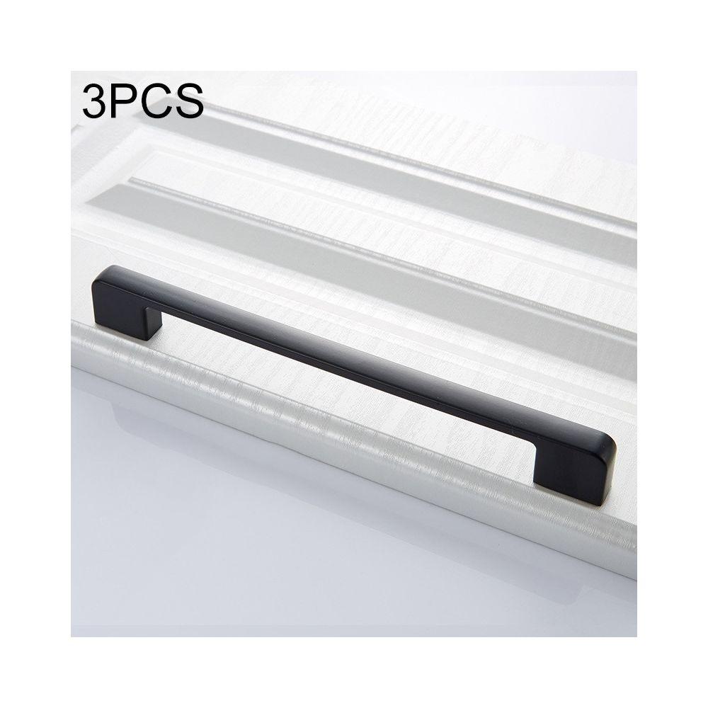 Wewoo Poignée d'armoire 3 PCS 6613-224 de tiroir armoire simple en alliage de zinc noir
