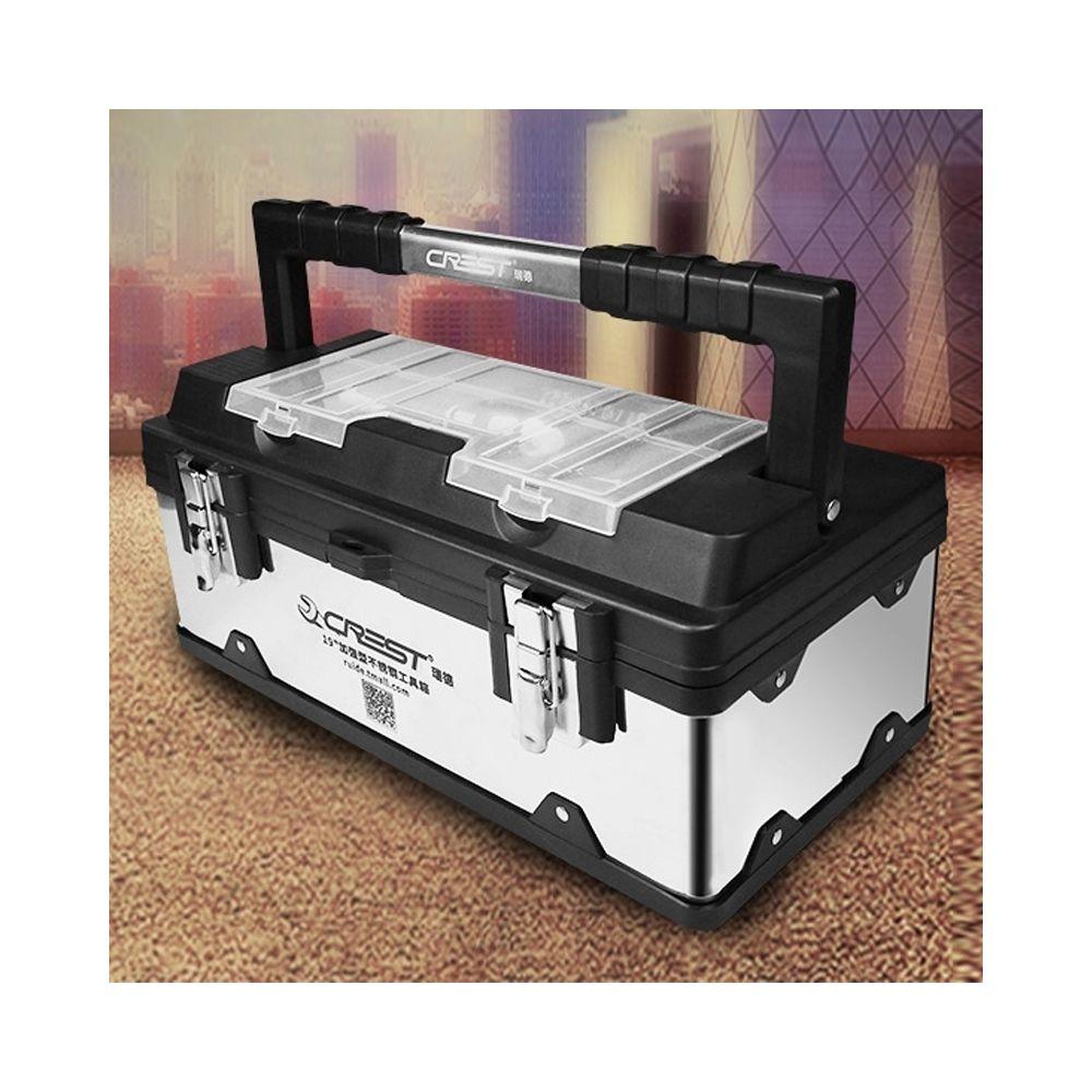 Wewoo Boîte de rangement portative d'outils réparation voiture à la maison multifonctionnelle d'acier inoxydable 17 pouces