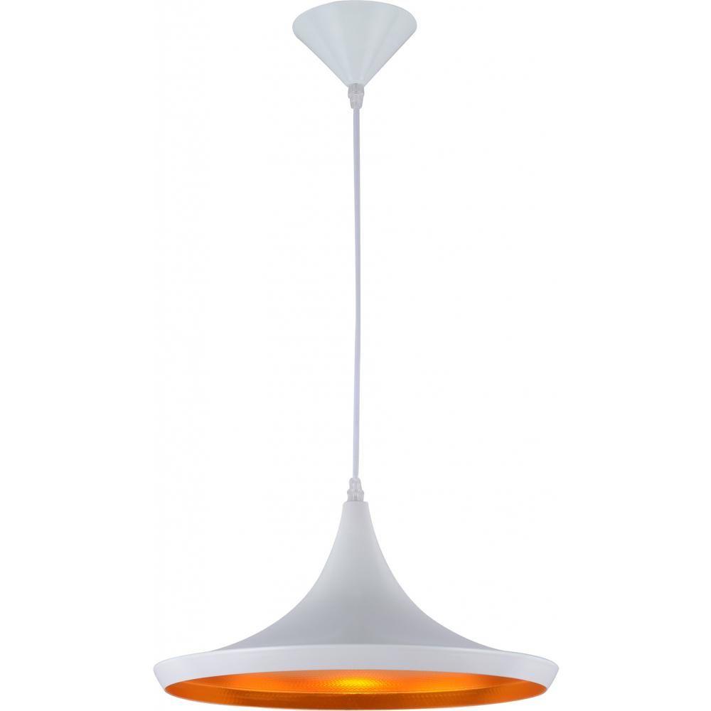 Privatefloor Lampe Beat Shade Wide Tom dixon style aluminium