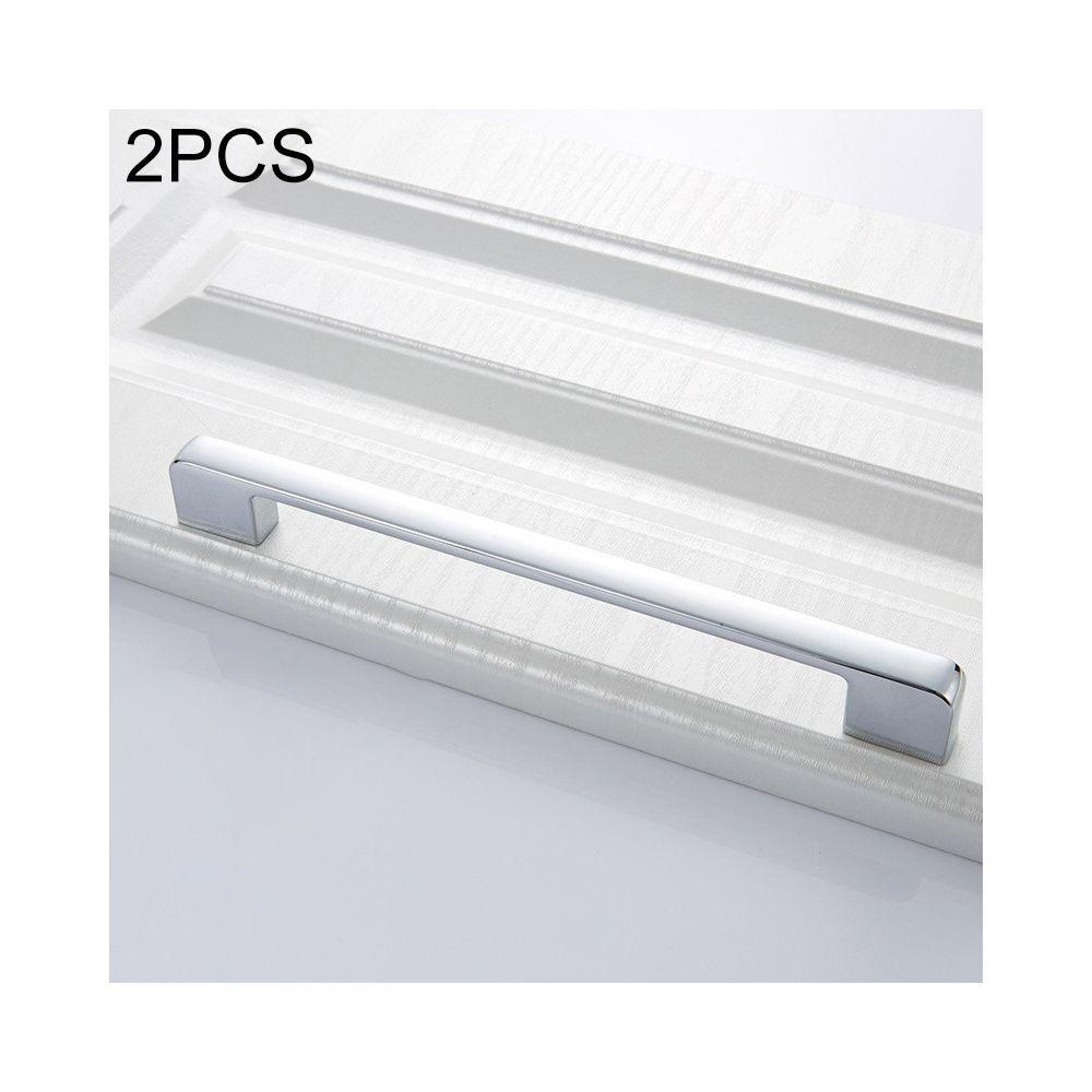 Wewoo Poignée d'armoire 2 PCS 6613-320 de porte simple tiroir en alliage de zinc chrome brillant