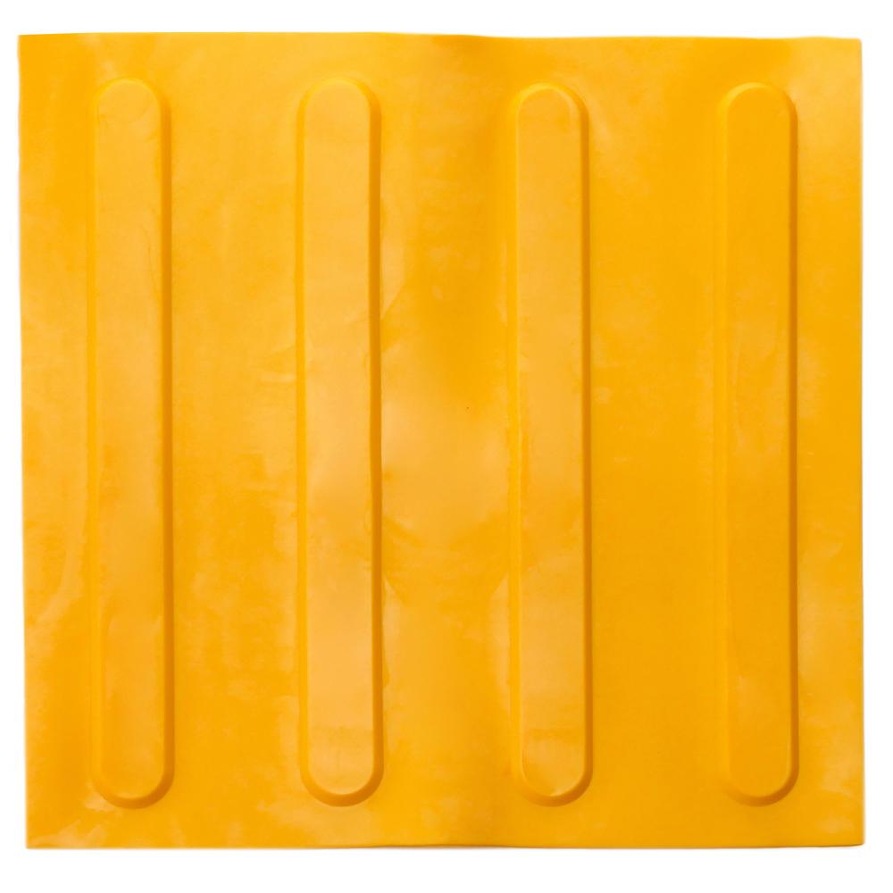 Primematik PrimeMatik - Pavé revêtement de sol tactile pour personnes aveugles 30x30cm avec lignes d'avance jaune 10-pack