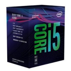 Core i5-8400 - 2,8/4 GHz