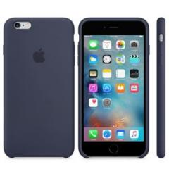iPhone 6s Plus Silicone Case - Bleu nuit - MKXL2ZM/A